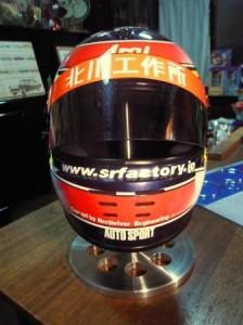 helmet スタンド2