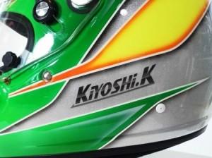 Kiyoshi.K 様 ヘルメット 2